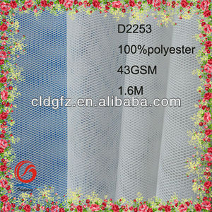 D2253 utility mesh fabric