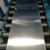 China Supplier High Quality Alloy t6 6061 6063 Aluminum Sheet 3mm Thick