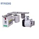 Needle Position Energy Saving Servo Motor, Industrial Sewing Machine Motor