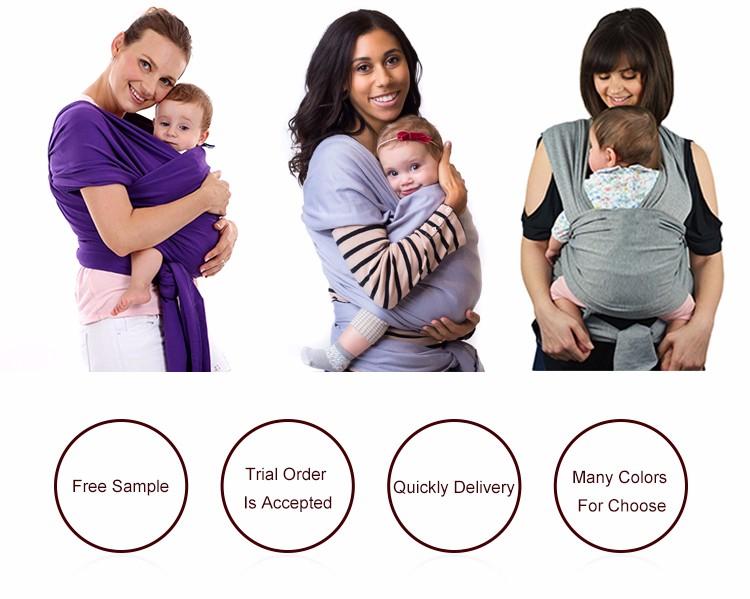 คุณภาพสูงเด็กห่อเด็กราคาถูก Carrier ขายส่งแหวนเด็กทารก