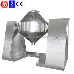 High Speed Double Cone Shape Rotating Powder Blender With CE