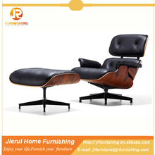 Comfortable Charles Lounge Chair and Ottoman