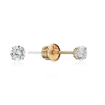 a682ed57f 10k Yellow Gold Basket Round CZ Cubic Zirconia Stud Screwback Baby Girls  Earrings
