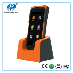 China pda printer wholesale 🇨🇳 - Alibaba