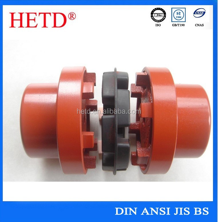 HETD Mechanical cast iron NM rubber coupling Low Noise flexible couplings