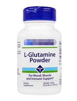 L-glutamine Powder Private Label