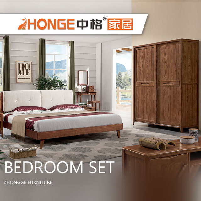 cheap china natural wood bedroom furniture products find