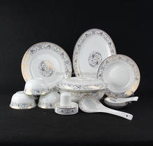 Luxury European Style Blue Royal Fine Bone China Dinnerware Sets Dinner Set porcelain dinner set