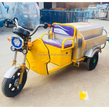 2018 New Design Electric Cleaning Tricycle For Garbage Green Energy