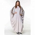 Fashion Islamic Muslim Dress New Model Abaya In Dubai Kaftan Dress