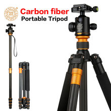 QZSD Q999C Professional Lightweight Portable Carbon Fiber Photography Tripod Monopod For Camera + Ball Head With Bag