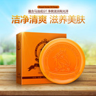 Horse Oil Contains Nutrients Whitening Horse Oil Soap