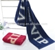 Custom Logo Sweat Absorption Work Out Cotton Jacquard Gym Towel