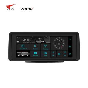 China navigation car systems wholesale 🇨🇳 - Alibaba