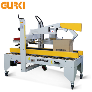 GURKI GPC-50D Automatic Box Sealing Tape Machine China Top Manufacturer Directly Support
