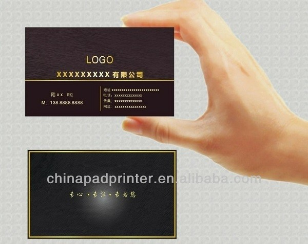 Dongguan Plane Silk Screen Printer for name card