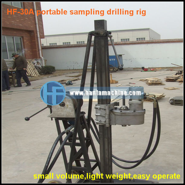 small volume, hydraulic HF-30A mobile drilling rigs for sale , easy operation