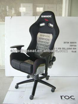 AK Bride High End Racing Office Swivel Chair