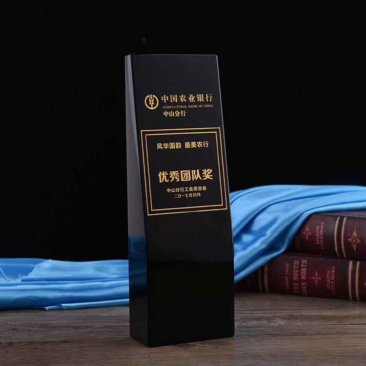 Optical black color  crystal award trophy for Business gift
