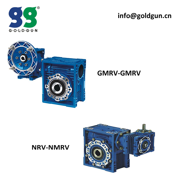NMRV Series worm speed reducers