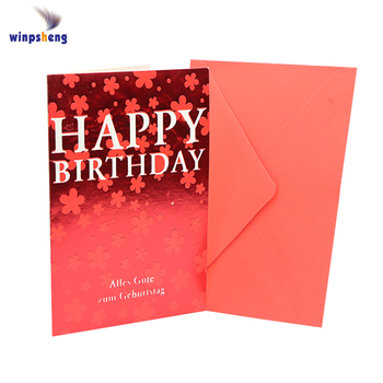 Handwork Paper Sample Card Father Birthday Invitation Happy Diwali