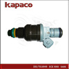Auto car parts fuel injector for Lada Samara 0280150996