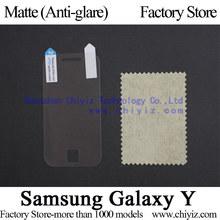1 x Matte Anti-glare Anti glare Screen Protector Film Guard Cover For Samsung Galaxy Y S5360 GT-S5360 S5368 S509