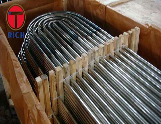 Rostfrei-nahtlos-Stahl-Kupfer-Hitze-Austauscherrohre (1)