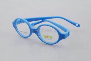 db3c00d2b7 Kids Rubber Glasses Frames