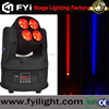 FYI dj light disco party lighting mini 15 w led beam moving head wash stage light