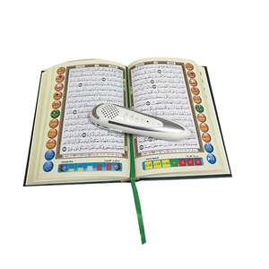Free download bangla songs arabic to bangla dictionary quran mp3 urdu  translation with quran book