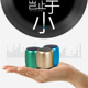 Multifunction Portable MINI Metal Wireless MP3 Speaker Amplifier With USB Charger