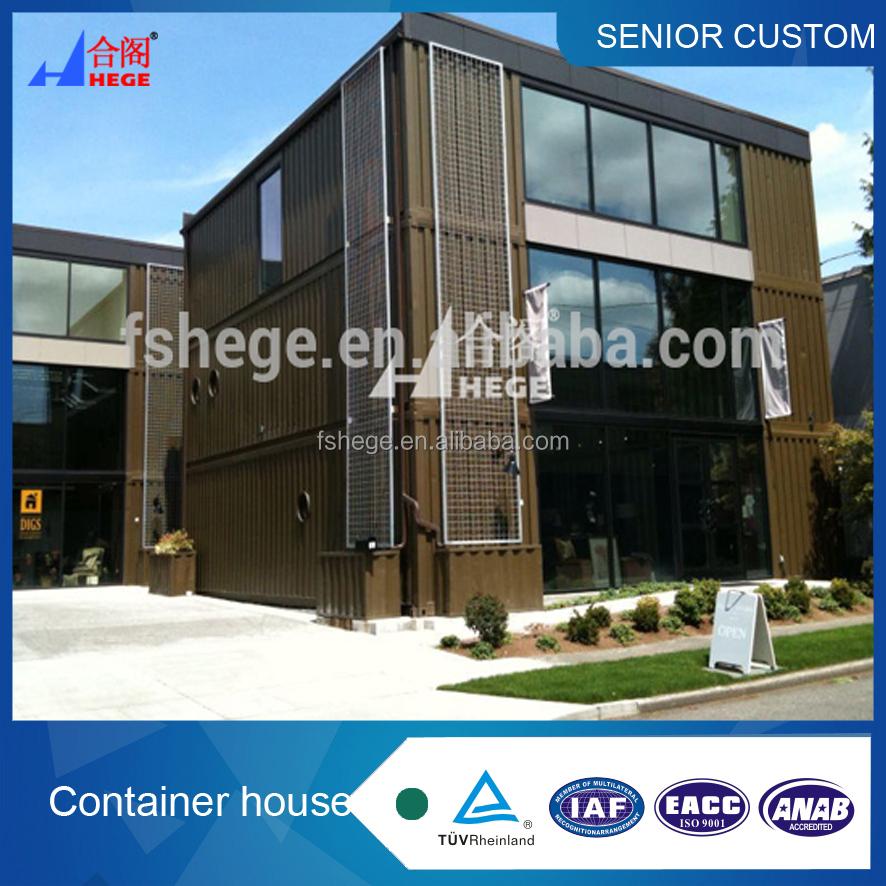 Maison bungalow container cabine maison modulaire maisons pr fabriqu es id de produit - Maison modulaire container ...