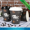 Disposable custom printed ripple wall hot coffee kraft paper cup with plastic lid