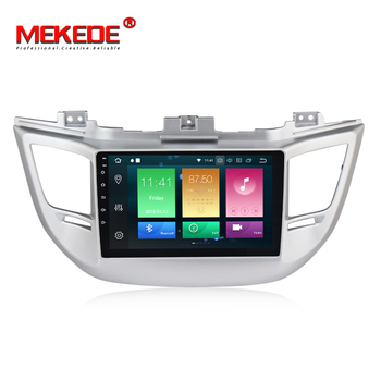 PX5 Android8.0 8Core 4+32G Car Multimedia player for Hyundai Tucson 2015-2017 car radio audio navigation best cooler/Heat Sink