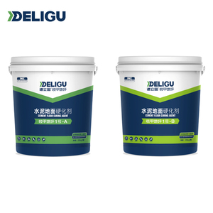 Cement floor densifying agent concrete hardener two component densifier for concrete surfaces concrete curing agent