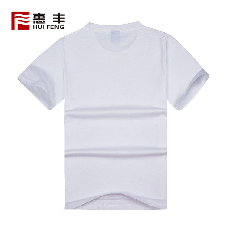 High Quality Fashionable Men Summer Blank T-Shirt 100% Polyester