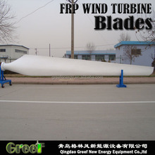 SELL WELL !100KW FRP horizontal windmills Blades manufacturer 300w to 100kw wind generator, low noise high efficiency