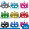 Fashion Carnival Christmas Halloween Neon Party Mask