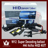 Super canbus 35w ac slim car hid xenon kit, high intensity h4 hid kit