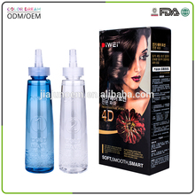 Best selling Cold wave lotion hair perm cream