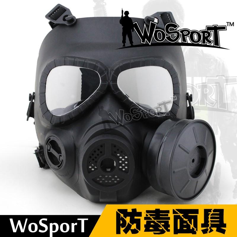 WoSporT airsoft cara cheia máscara de gás militar para a proteção da  segurança bd66b00f0d