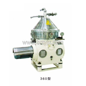 Guaranteed Quality Proper Price Stainless Veg Oil Centrifuge Separator