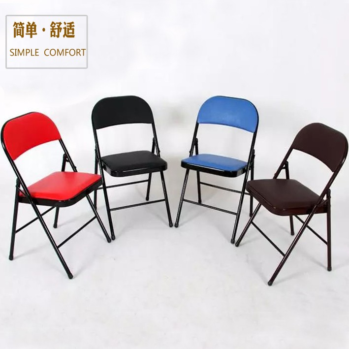 office folding chair buy folding chair office folding chair cheap