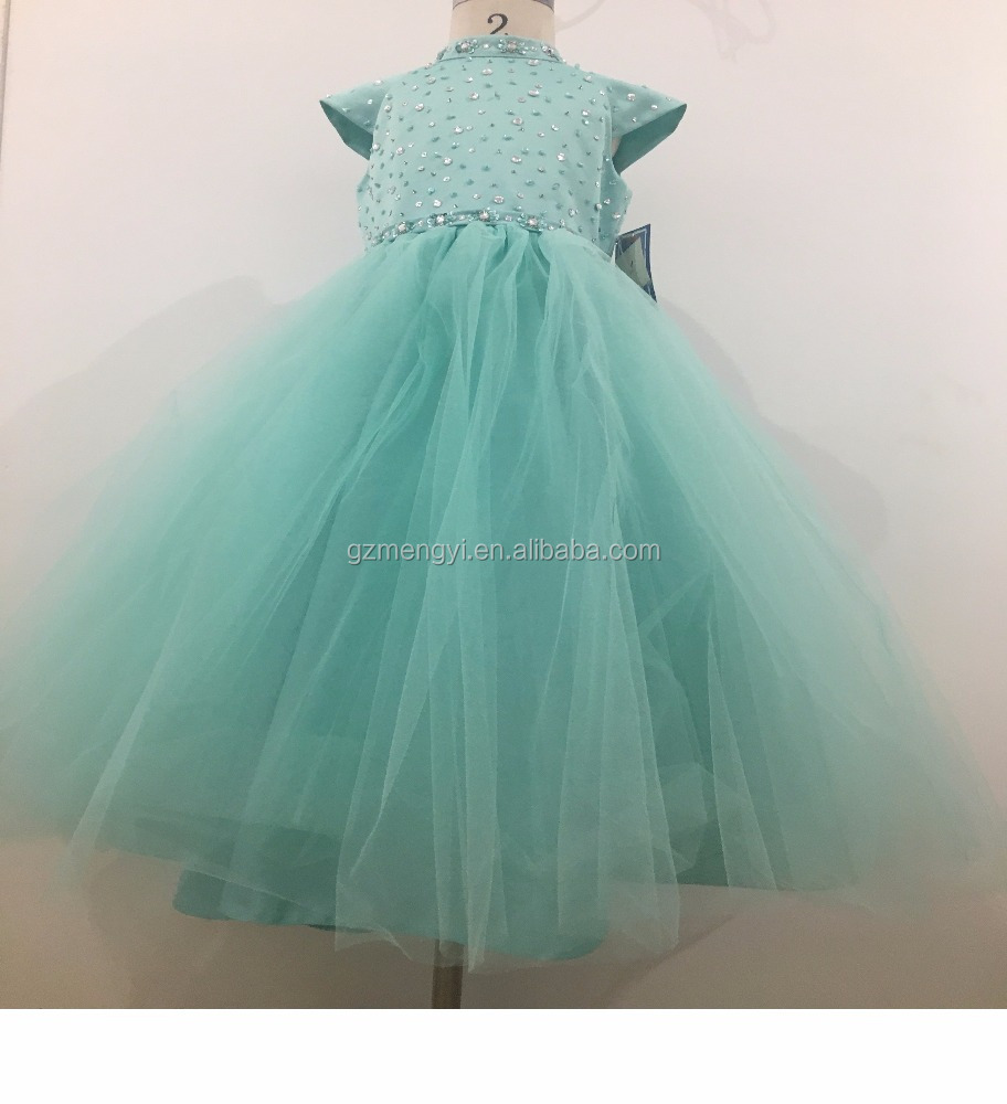 Children Birthday Dress, Children Birthday Dress Suppliers and ...