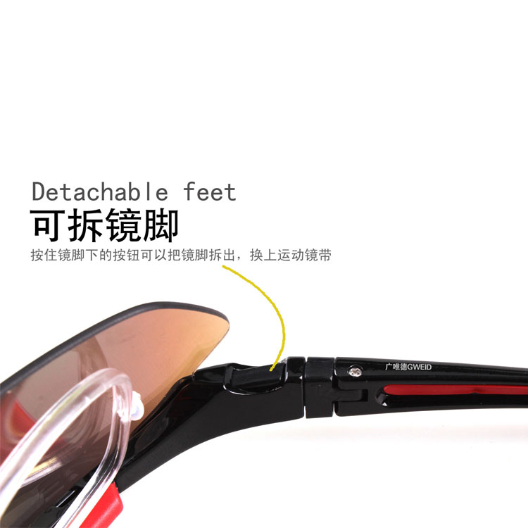 custom fashion sunglasses sports racing glasses from GuangZhou factory