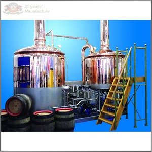 2000L brewhouse system craft beer brewery equipment