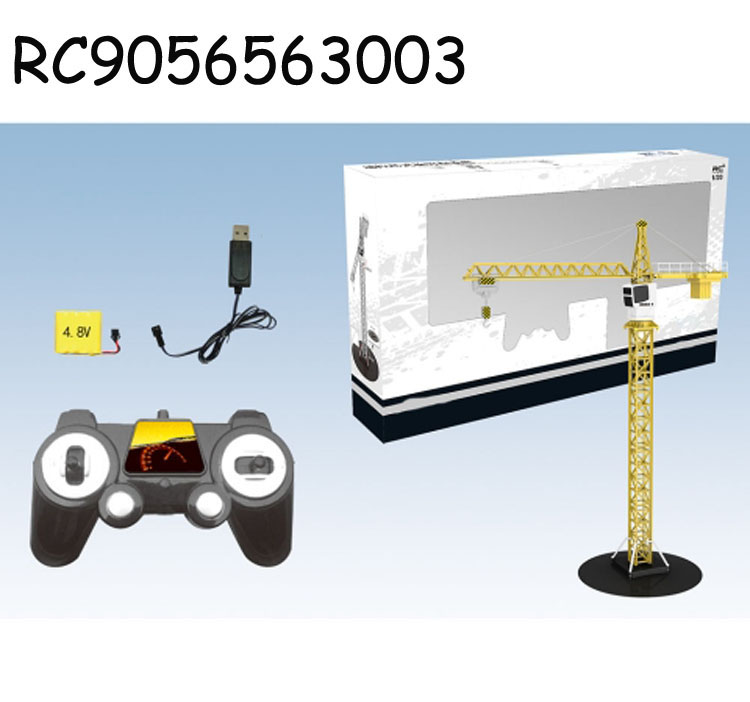 Hot Sale 1:20 2.4G Radio Controlled Small <strong>Model</strong> Tower Slewing Crane Toy RC9056563003