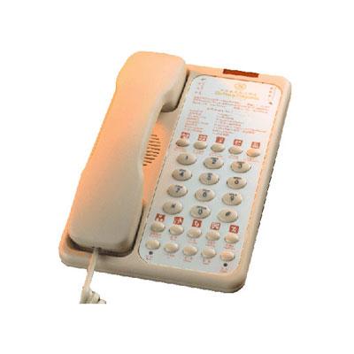 تصميم جديد فندق الهاتف الثابت الهاتف دعوة Id الهاتف للمنزل مكتب فندق باستخدام مصنع تصنيع المعدات الأصلية Buy هاتف للخط الساخن هاتف غرفة الفندق هاتف بتصميم عصري Product On Alibaba Com
