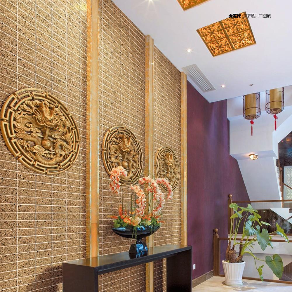 Finden Sie Hohe Qualität Außenwand Dekorative Fliesen Hersteller und ...